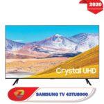 تلویزیون 43 اینچ سامسونگ TU8000