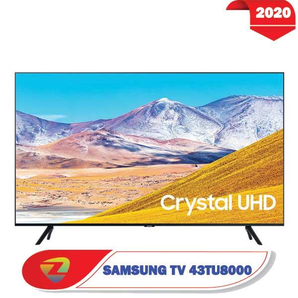 تلویزیون سامسونگ 43TU8000 مدل فورکی سایز 43 اینچ TU8000