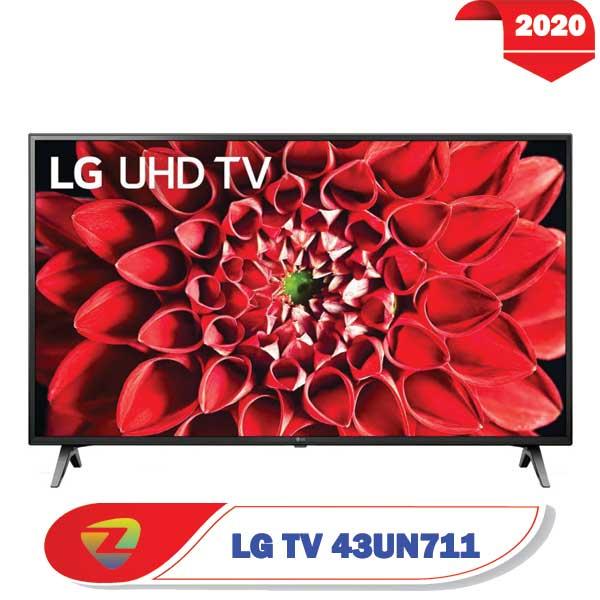 تلویزیون ال جی 43UN711 فورکی سایز 43 اینچ UN711