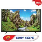 تلویزیون سونی 43X75