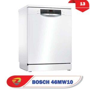 ماشین ظرفشویی بوش 46MW10