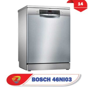 ماشین ظرفشویی بوش 46NI03