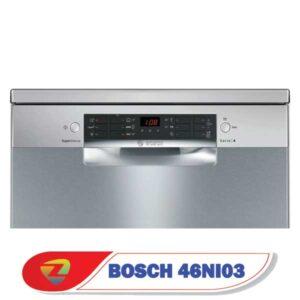 نمایشگر ماشین ظرفشویی 46NI03