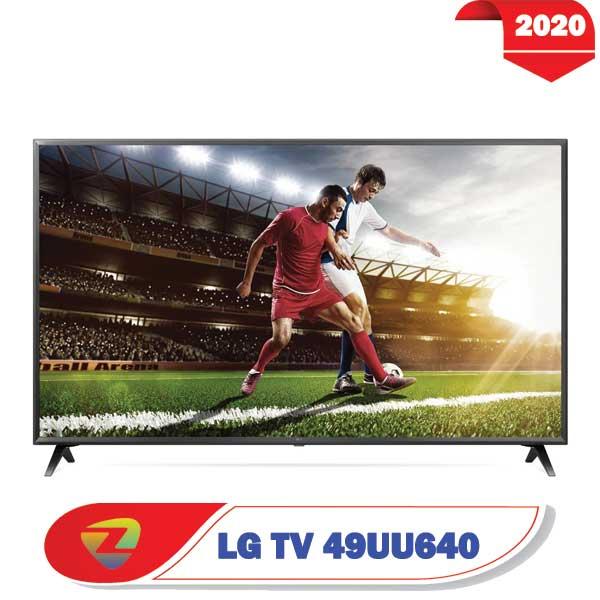 تلویزیون ال جی 49UU640 مدل 2020 سایز 49 اینچ UU640