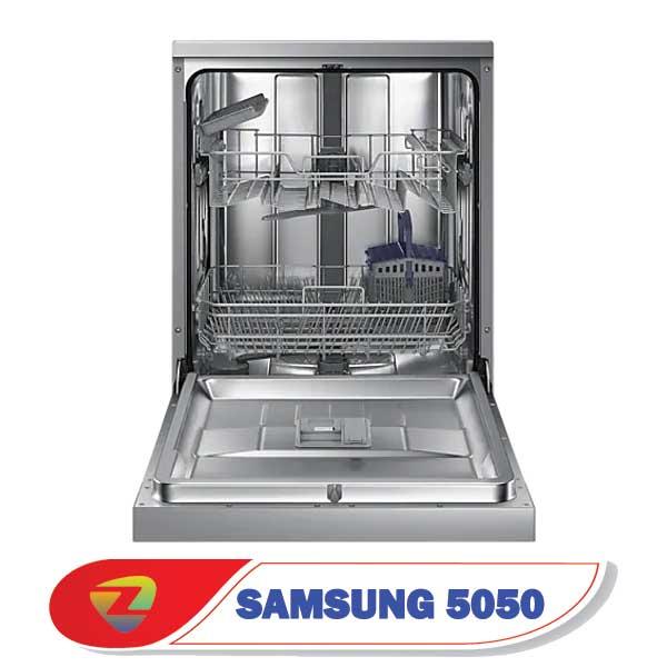 ماشین ظرفشویی سامسونگ 5050 ظرفیت 13 نفرهDW60H5050