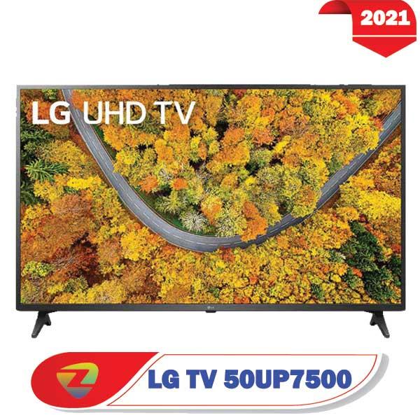 تلویزیون ال جی 50UP7500 مدل 2021 سایز 50 اینچ UP7500