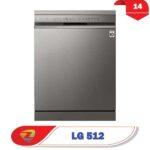 ماشین ظرفشویی ال جی 512