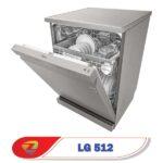 درب ماشین ظرفشویی ال جی 512