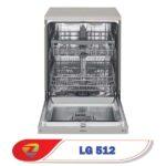 طراحی داخلی ظرفشویی ال جی 512