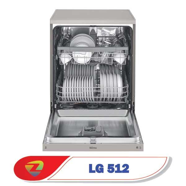 ماشین ظرفشویی ال جی 512 ظرفیت 14 نفره DFB512FP