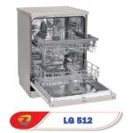 دو سبد ظرفشویی ال جی 512