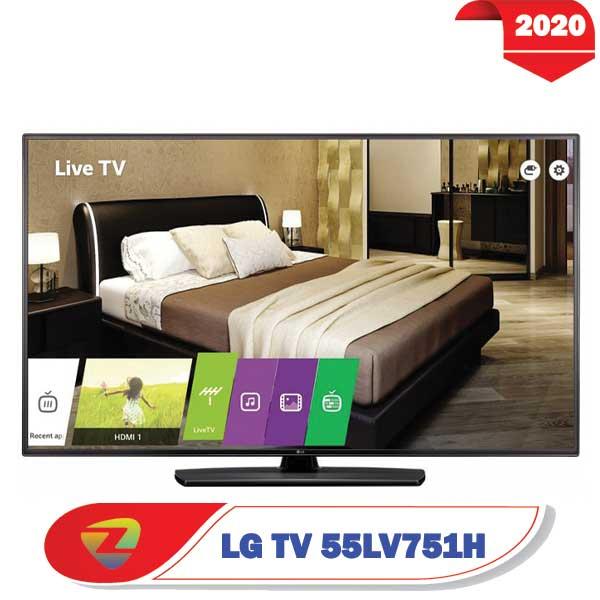 تلویزیون ال جی 55LV751H مدل 2020 LV751 سایز 55 اینچ