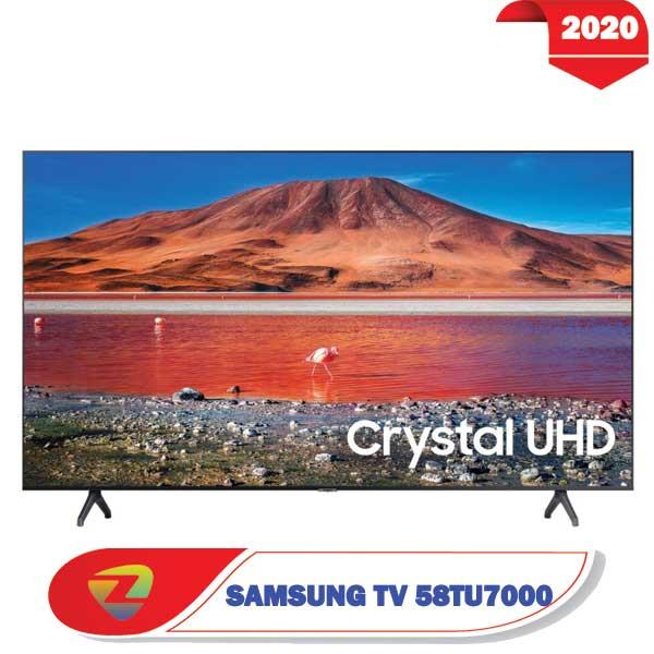 تلویزیون سامسونگ 58TU7000 سایز 58 اینچ TU7000