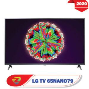 تصویر اصلی تلویزیون ال جی 65NANO79