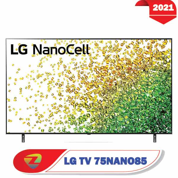 تلویزیون ال جی 75NANO85 مدل 2021 نانوسل سایز 75 اینچ NANO85
