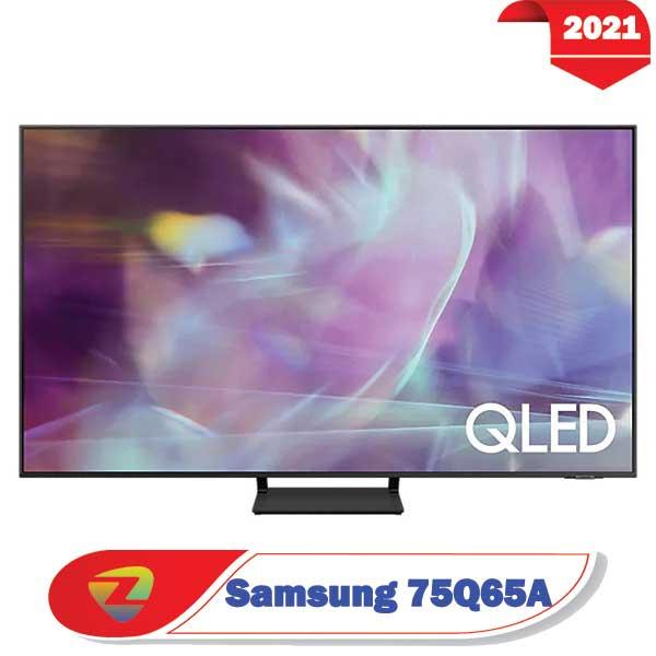تلویزیون سامسونگ 75Q65A کیولد سایز 75 اینچ
