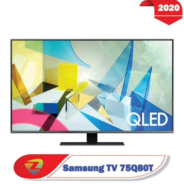 تلویزیون سامسونگ 75Q80T مدل 2020 فورکی سایز 75 اینچ Q80T