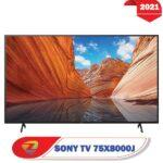 تلویزیون سونی75X8000J