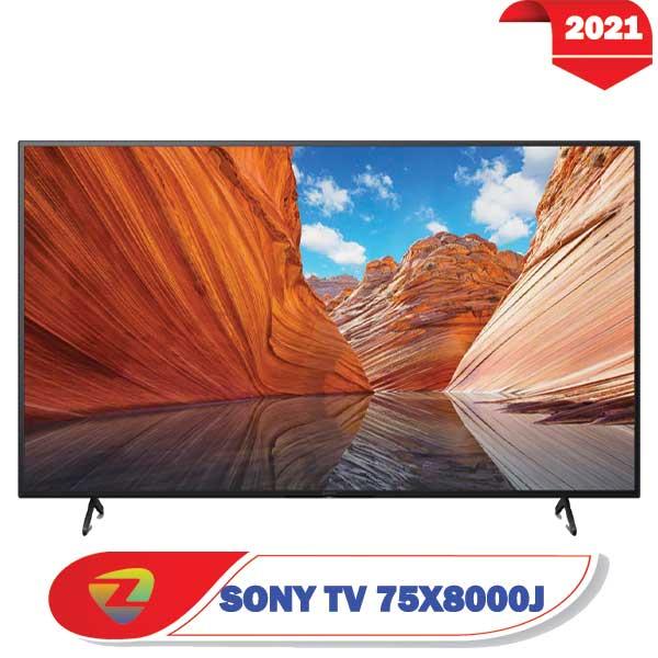 تلویزیون سونی 75X80J مدل 2021 X80J سایز 75 اینچ X8000J