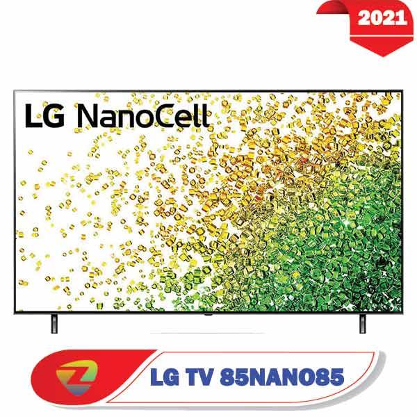 تلویزیون ال جی 85NANO85 نانوسل سایز 85 اینچ مدل 2021