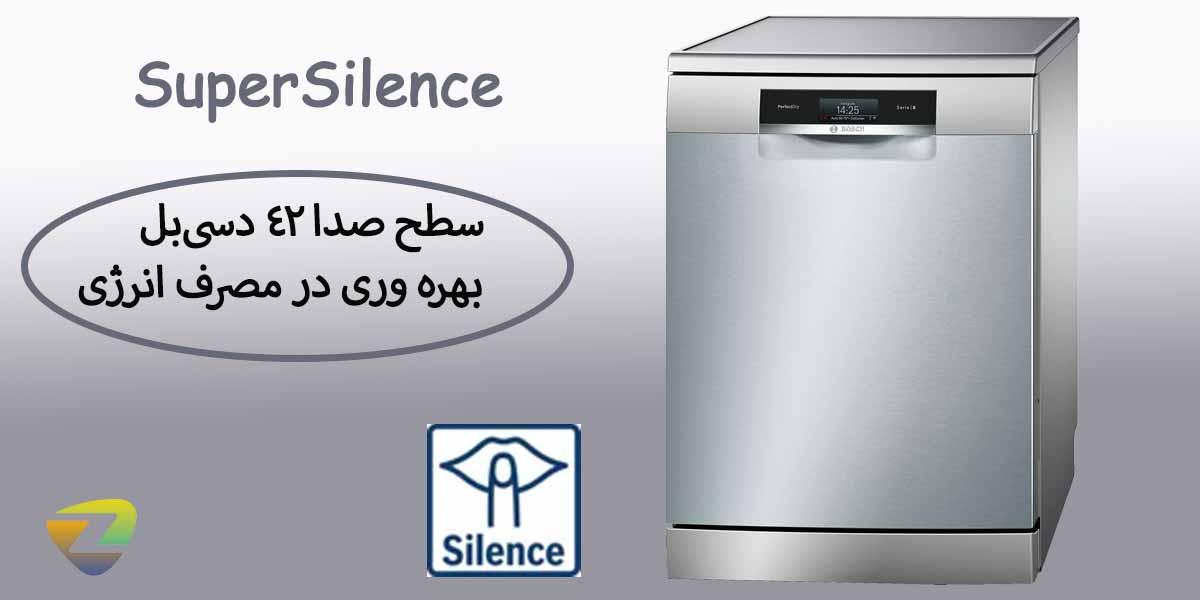 ظرفشویی بوش 88TI36E کم مصرف و بی صدا
