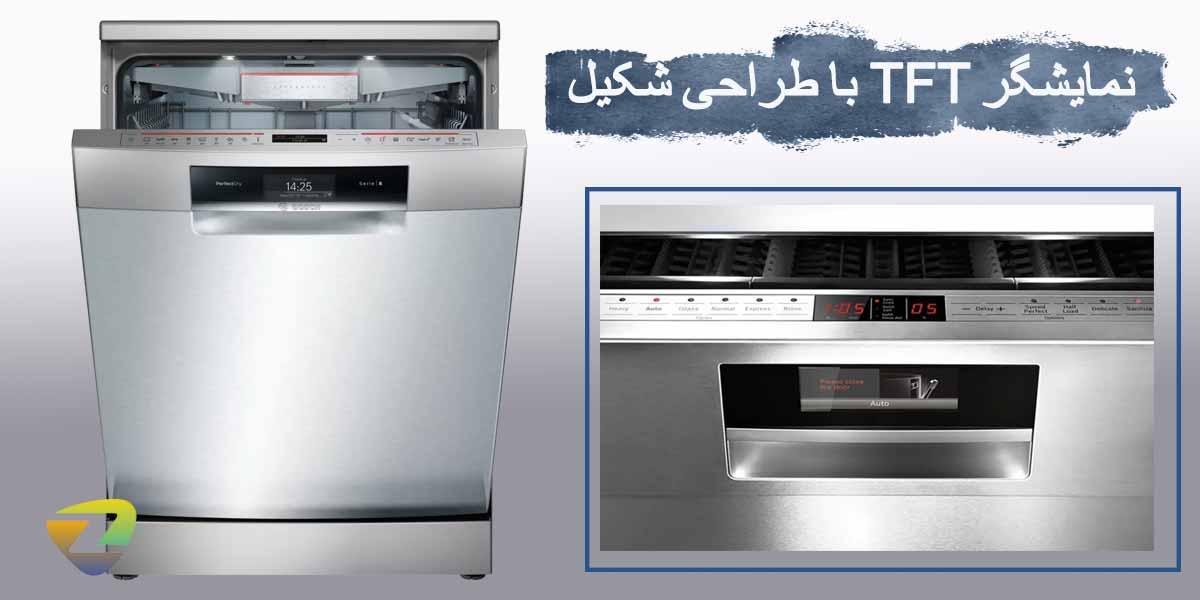 مشخصات ظاهری ماشین ظرفشویی بوش مدل 88TI36E