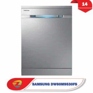 ماشین ظرفشویی بوش 9530