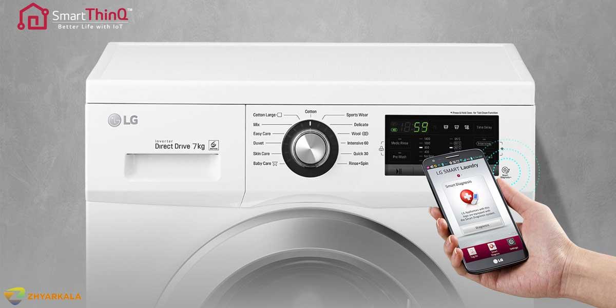 قابلیت عیب یاب هوشمند ماشین لباسشویی ال جی F2J3