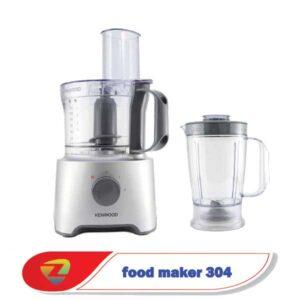 غذاساز کنوود 304 مدل FDP304SI