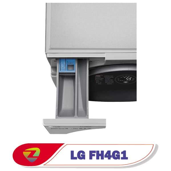 ماشین لباسشویی ال جی G1 ظرفیت 10/7 کیلو FH4G1