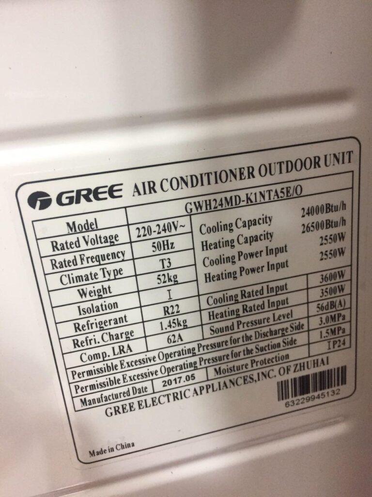 کولرگازی گری 24000 سرد و گرم T3 مدل GWH۲۴QD