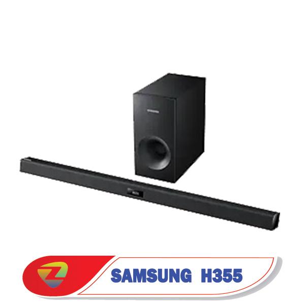 ساندبار سامسونگ H355 سیستم صوتی HW-H355 توان 120 وات