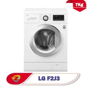 ماشین لباسشویی ال جی F2J3