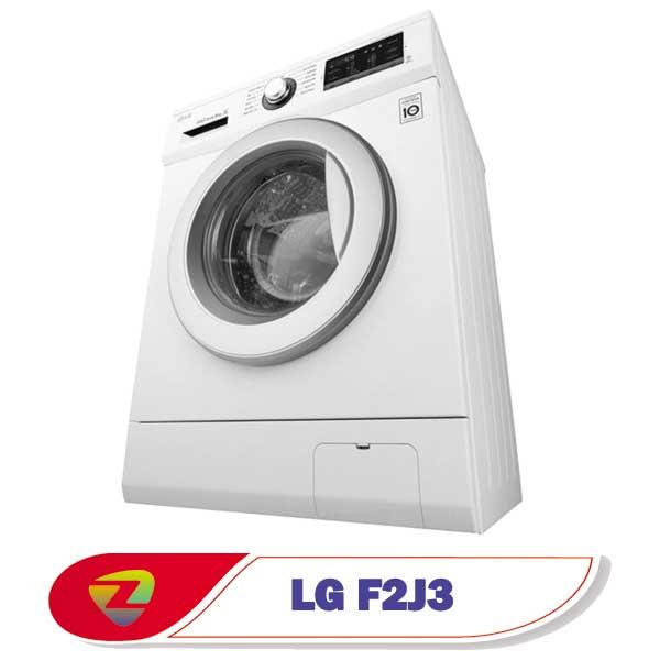 ماشین لباسشویی ال جی J3 ظرفیت 7 کیلو F2J3