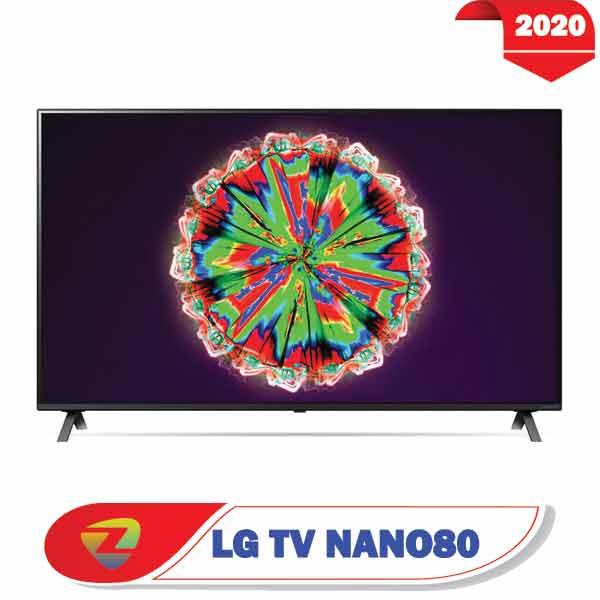 تلویزیون ال جی 65NANO80 فورکی مدل 2020 سایز 65 اینچ NANO80
