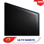 حاشیه تلویزیون ال جی 65NANO79