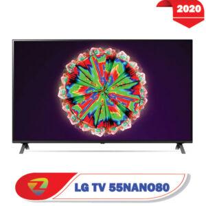 تصویر اصلی تلویزیون ال جی 55NANO80