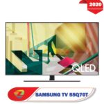 تلویزیون سامسونگ 55Q70T