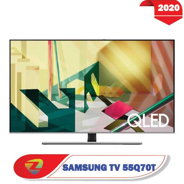 تلویزیون سامسونگ 55Q70T مدل 2020 سایز 55 اینچ Q70T