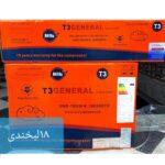 کولر گازی T3 جنرال لبخندی ۱۸۰۰۰ با گاز R410 بسته بندی