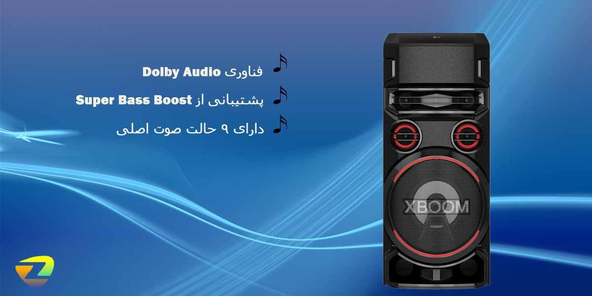 سیستم صوتی XBOOM مدل RN7