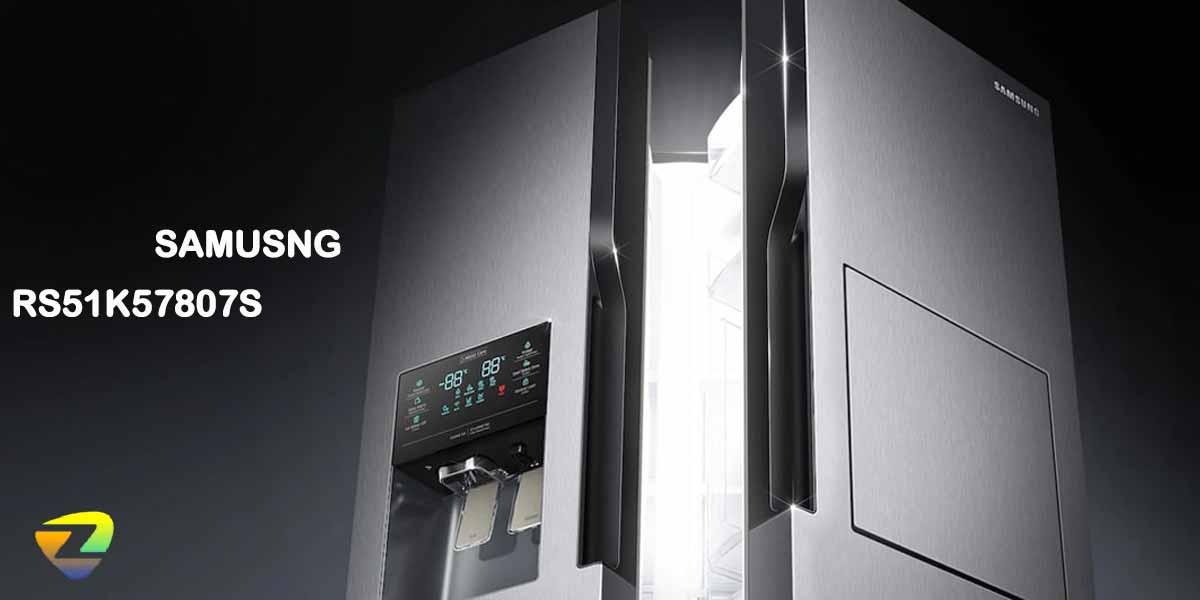 طراحی یخچال فریزر سامسونگ RS51