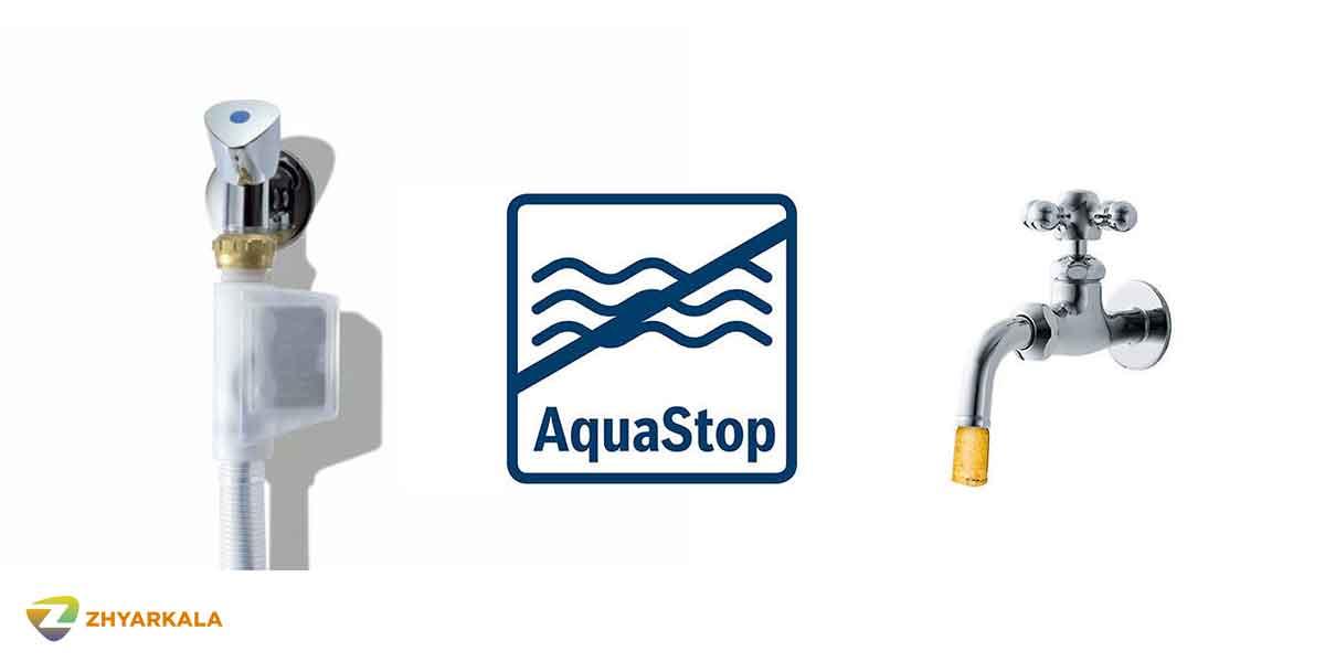 قابلیت AquaStop در ظرفشویی بوش مدل SMS46
