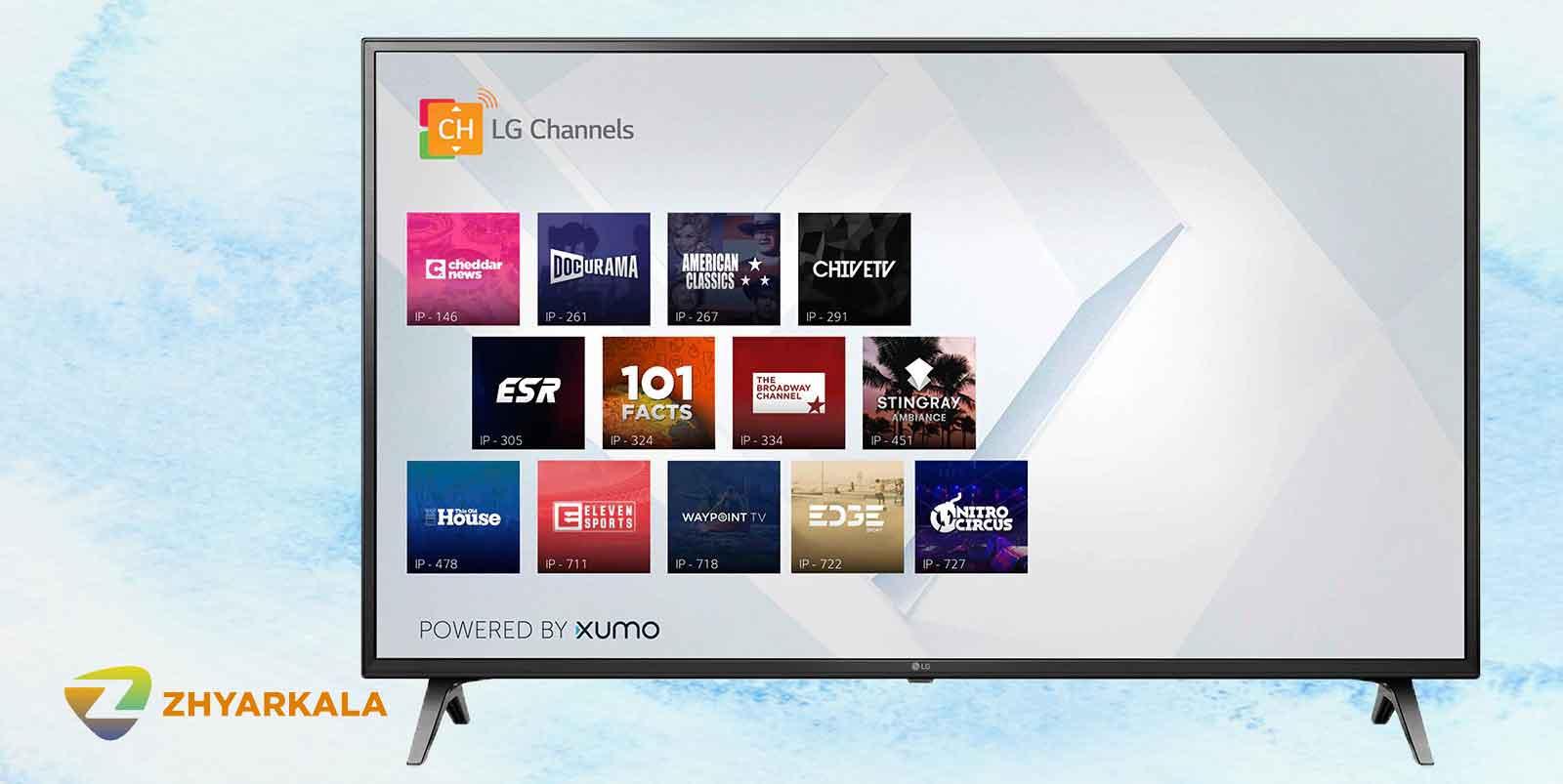 برنامه های تلویزیون ال جی UN711