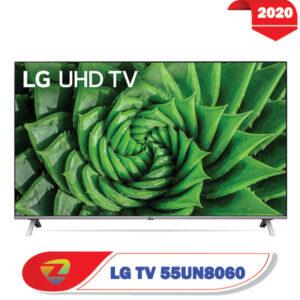 تلویزیون 55 اینچ ال جی UN8060 از رو به رو