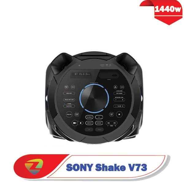 شیک سونی V73 سیستم صوتی 1440 وات Shake V73