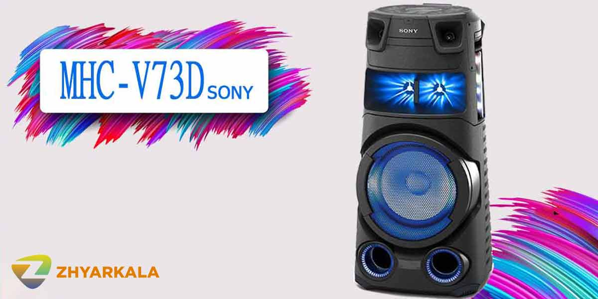 معرفی سیستم صوتی شیک سونی V73
