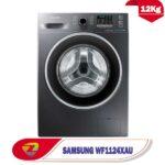 ماشین لباسشویی سامسونگ ظرفیت 12 کیلو WF1124XAU