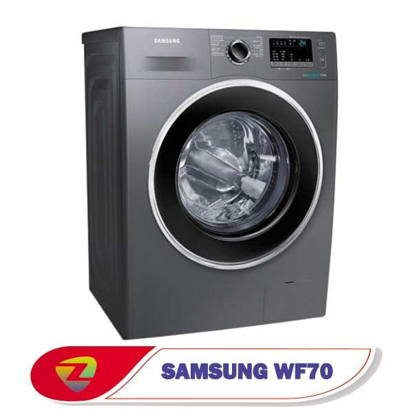 ماشین لباسشویی سامسونگ WF70 ظرفیت 7 کیلویی WF70F5E0W4W