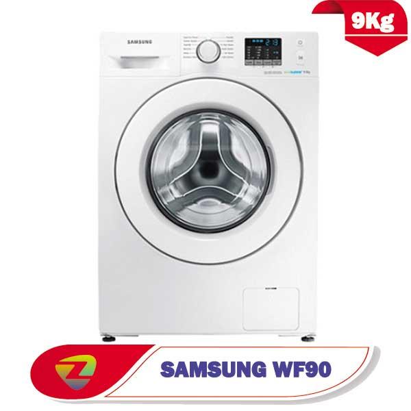 ماشین لباسشویی سامسونگ WF90 ظرفیت 9 کیلو WF90F5E0W2W